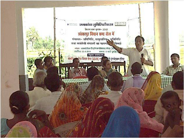 Development Pact in Bihar village
